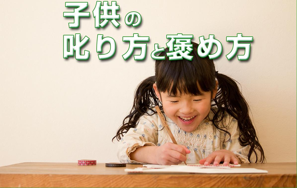 子育ても仕事も育成から。ISD個性心理学広島みらい支部