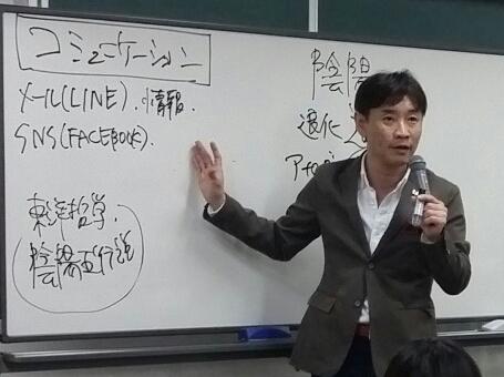 南光史一理事 ISD個性心理学協会 広島みらい支部講演会にて2