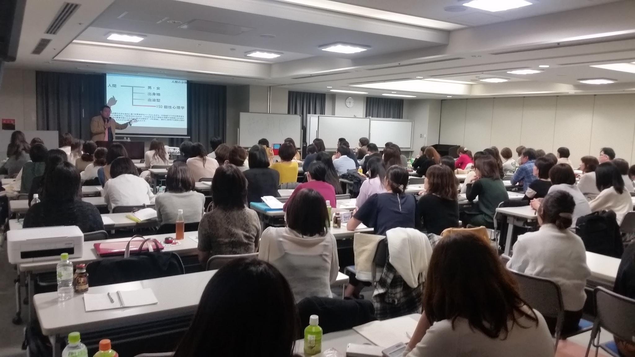 一面登志暁 講演会ISD個性心理学協会広島みらい支部2016年11月
