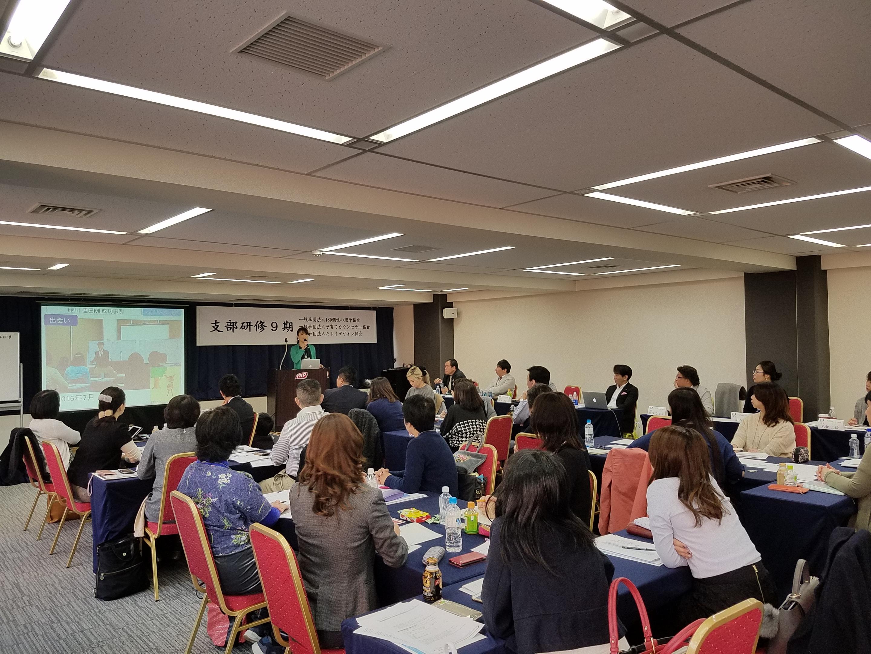 広島みらい支部の時川佳巳先生が事例発表に選ばれプレゼンしました。