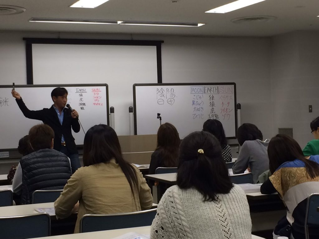 ISD個性心理学 広島講演会
