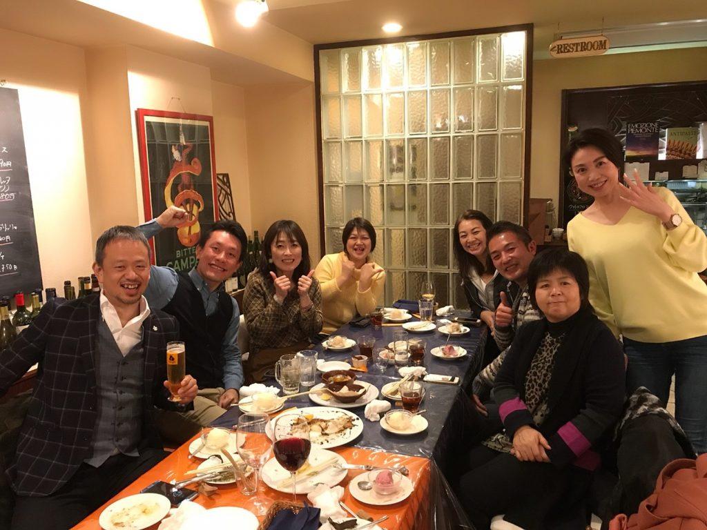 愛媛県松山市にてISD個性心理学の新年会。