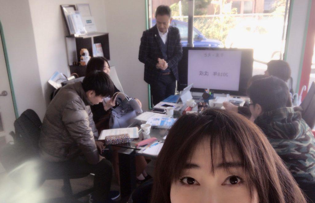 愛媛県松山市にてISD個性心理学の勉強会。その2