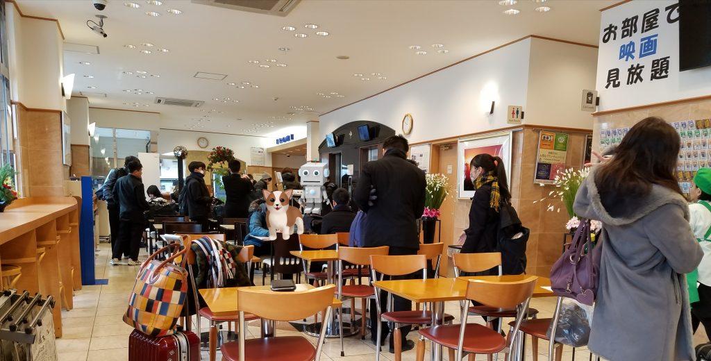 松山市にてISD個性心理学の勉強会。センター試験の日でした。