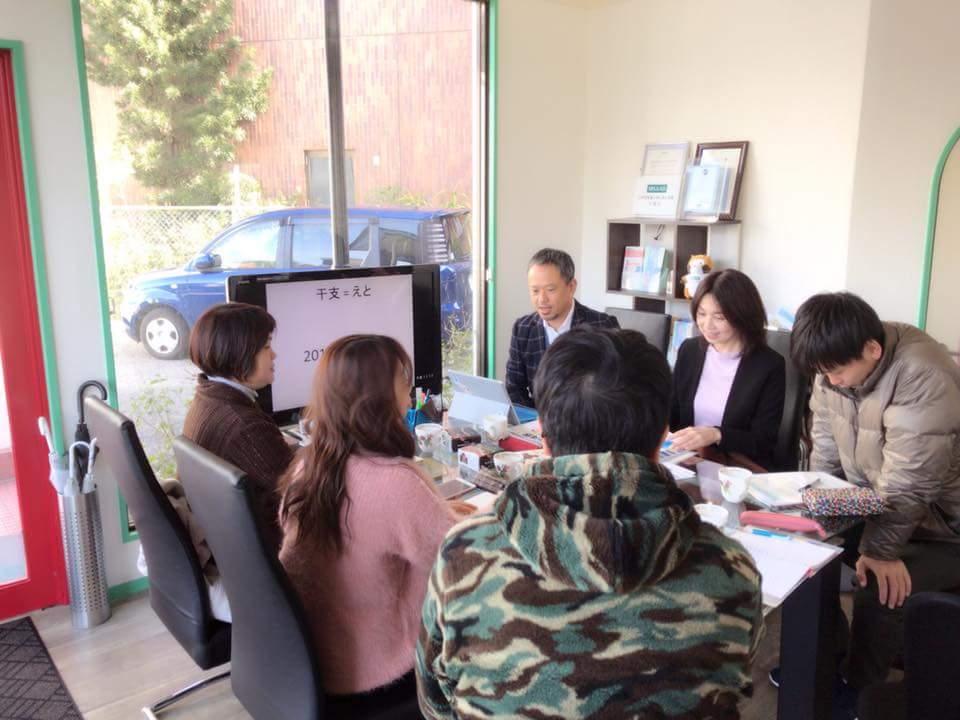 愛媛県松山市にてISD個性心理学の勉強会を開催