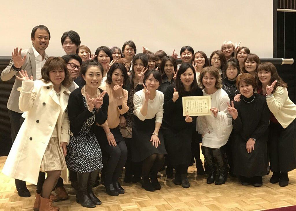 ISD個性心理学シンポジウム2017年 広島みらい支部