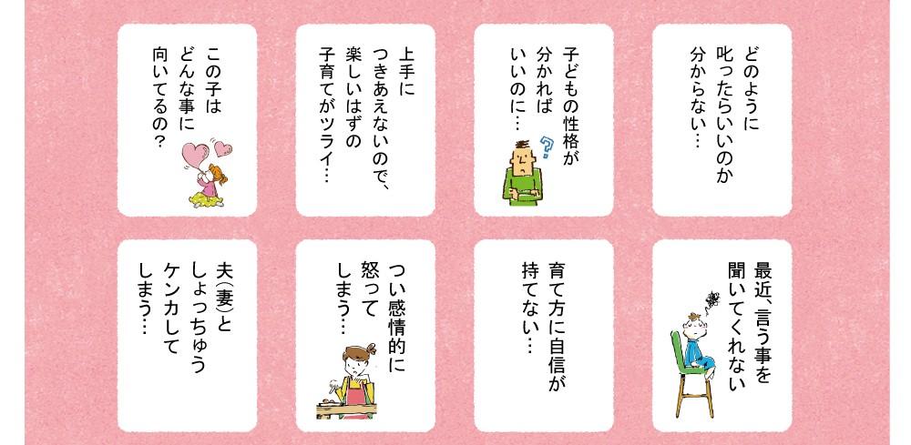 赤ちゃんともち「あかもち」子育てカウンセラー協会広島みらい支部