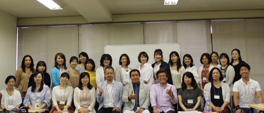 ISD個性心理学広島みらい支部マスターインストラクター講座広島一期